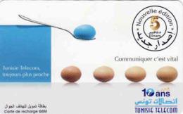 Tunisie Telecom Recharge Card 5 DT, œuf, Ei, Egg,