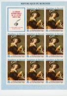 Burundi 1968-Semaine Lettre écrite-Peinture De Femmes-Fragonard,Goya,Vermeer Etc...YT 290/3+PA***MNH-NON Dente8 Feuilles - Art