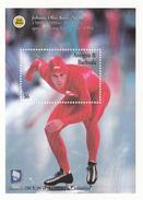 Olympische Spelen  1994 , Antigua & Barbuda - Blok  Postfris