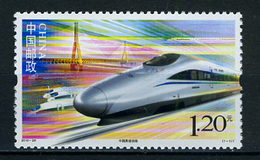 2010 - CINA - PEOPLE´S REPUBBLICA Of CHINA - Mi. Nr. 4212 - NH -( **) - (G - EA-373908.1) - 1949 - ... Repubblica Popolare