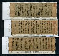 2010 - CINA - PEOPLE´S REPUBBLICA Of CHINA - Mi. Nr. 4152/4157 - NH -( **) - (G - EA-373908.1) - Nuovi