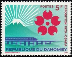 DAHOMEY - Scott #270 World EXPO '70, Osaka (*) / Mint NH Stamp - 1970 – Osaka (Giappone)