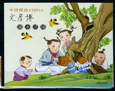 2010 - CINA - PEOPLE´S REPUBBLICA Of CHINA - Mi. Nr. MARK SB40 - NH -( **) - (G - EA-373908.1) - 1949 - ... Repubblica Popolare