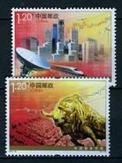 2010 - CINA - PEOPLE´S REPUBBLICA Of CHINA - Mi. Nr. 4213/4214 - NH -( **) - (G - EA-373908.1) - 1949 - ... Repubblica Popolare