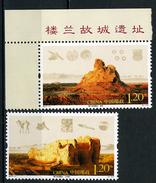 2010 - CINA - PEOPLE´S REPUBBLICA Of CHINA - Mi. Nr. 4170/4171 - NH -( **) - (G - EA-373908.1) - 1949 - ... Repubblica Popolare