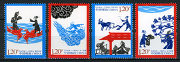 2010 - CINA - PEOPLE´S REPUBBLICA Of CHINA - Mi. Nr. 4177/4180 - NH -( **) - (G - EA-373908.2) - 1949 - ... Repubblica Popolare