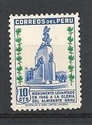PERU  1949 -1951 Various Stamps USED MONUMENT TO GRAU - Peru