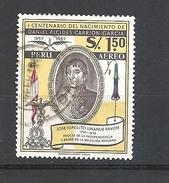 PERU  1958 Airmail - The 100th Anniversary Of The Birth Of Father Martin De Porras Velasquez, 1569-1639 - Peru