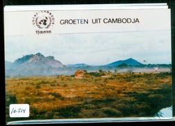 VELDPOST ANSICHTKAART CAMBODJA UNTAC UNITED NATIONS CAMBODJA Uit 1993 * GELOPEN VAN VELDPOST Naar VAASSEN   (10.514) - Cambodia