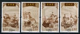 2010 - CINA - PEOPLE´S REPUBBLICA Of CHINA - Mi. Nr. 4208/4211 - NH -( **) - (G - EA-373908.2) - 1949 - ... Repubblica Popolare