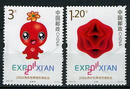 2011 - CINA - PEOPLE´S REPUBBLICA Of CHINA - Mi. Nr. 4242/4243 - NH -( **) - (G - EA-373908.2) - 1949 - ... Repubblica Popolare
