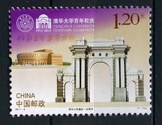 2011 - CINA - PEOPLE´S REPUBBLICA Of CHINA - Mi. Nr. 4241 - NH -( **) - (G - EA-373908.2) - 1949 - ... Repubblica Popolare