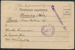 WW2 Russia Kriegsgefangenenpost, Prisonniers De Guerre, Censor POW Camp - Rome Italy
