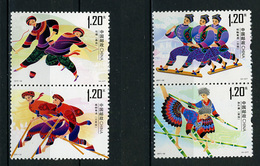 2011 - CINA - PEOPLE'S REPUBBLICA Of CHINA - Mi. Nr. 4275/4278 - NH -( **) - (G - EA-373908.1) - 1949 - ... Repubblica Popolare