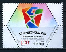 2011 - CINA - PEOPLE'S REPUBBLICA Of CHINA - Mi. Nr. 4281 - NH -( **) - (G - EA-373908.1) - 1949 - ... Repubblica Popolare