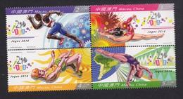 MACAU 2016  OLYMPIC GAMES OF RIO 2016
