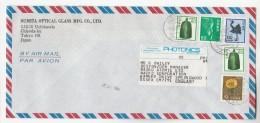 1986 Air Mail  JAPAN Stamps COVER Sumita OPTICAL GLASS Mfg Co  To GB Bird Flower - 1926-89 Emperor Hirohito (Showa Era)