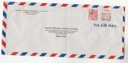 1967 Air Mail  JAPAN 110, 100 Stamps COVER Imperial Chemical Industries Ltd To GB - 1926-89 Emperor Hirohito (Showa Era)