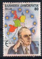 GRECIA  1991 - Grecia Nella Comunità Europea. - 80d. Usato - UNIF. Nr. 1769 - Greece