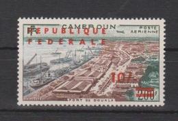 (4610 A1-7) Cameroun Y&T PA50 Mi 342I Scott C39 MNH **  - Cameroun (1960-...)