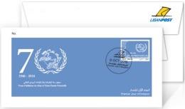 Lebanon 2016 FDC - 70th Anninv Of  Lebanon Memebership In The Universal Postal Union UPU - Lebanon