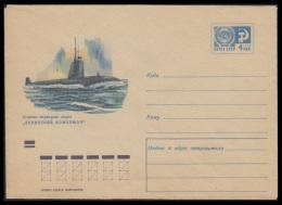 7211 RUSSIA 1970 ENTIER COVER Mint SUBMARINE LENINSKY KOMSOMOL LENIN SOUS MARIN U BOOT NAVY NAVAL TRANSPORT USSR 70-420