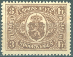 BELGIUM - 1921 - MNH/*** LUXE  -  COB TR129 - Lot 14614 - SPLENDID !!! - Bahnwesen
