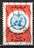 LIBIA - 1973 - COOPERAZIONE METEROLOGICA INTERNAZIONALE - USATO - Libye