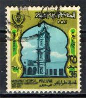 LIBIA - 1973 - CENTENARIO DELLA CITTA' DI TRIPOLI - TORRE DELL'OROLOGIO - USATO - Libye