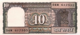 INDIA 10 RUPEES ND (1991) P-60Ac NON FRACTIONAL PREFIX [IN246c] - India