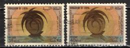 LIBIA - 1969 - 8^ FIERA INTERNAZIONALE DI TRIPOLI - USATI - Libye