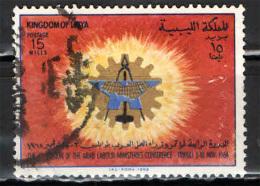 LIBIA - 1968 - CONFERENZA DEI MINISTERI DEL LAVORO A TRIPOLI - USATO - Libye
