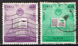 LIBIA - 1967 - CAMPAGNA PER L'ALFABETIZZAZIONE - USATI - Libye