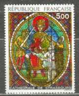 FRANCE MNH ** 2363 Vitrail De La Cathédrale De Strasbourg - France