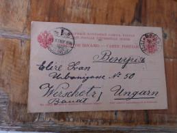 Moskva  To Versec 1903 - Briefe U. Dokumente