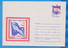 SPORT SWIMMING ROMANIA GANZSACHE STATIONERY ENTIER