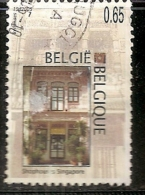 BELGIQUE  ANNEE 2005  OBLITERE - België