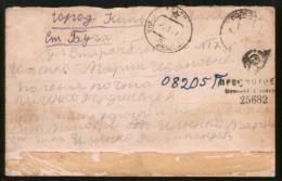 Russia 1944 Postcard Military Post 7th Infantry Regiment Polish Of Wojsko Polskie, Censorship RARE !!! - 1939-44: World War Two