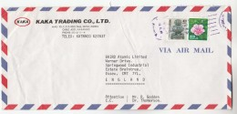 1984 Air Mail SOUTH KOREA Stamps COVER  Kaka Trading Co To Baird Atomic GB - Korea, South