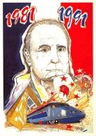 FRANCOIS MITTERRAND - CPM - Carte Commemorative De LENZI Numérotée  - 2 Scans - Personnages