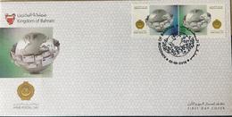Bahrain 2016 - Arab Postal Day FDC - Bahrain (1965-...)