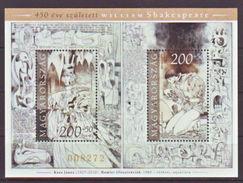 2014 - UNGHERIA / HUNGARY - 450° ANNIVERSARIO DELLA NASCITA DI WILLIAM SHAKESPEARE. MNH - Ungheria