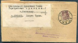 1926 USSR Moscow - Erevan. Minutes Of Meeting Of Mine Workers Trade Union - Brieven En Documenten