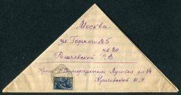 1945 Russia USSR Simferopol (Crimea) Censor Triangle Letter - Moscow