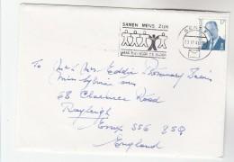 1997 BELGIUM Stamps COVER SLOGAN  Pmk SAMEN MENS ZIJN ,MAAK TIJD VOOR DE ANDER Make Time For Other Person - Belgium