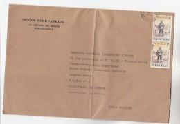 BELGIUM COVER Multi Stamps 1966 STAMP DAY   To GB - Belgium