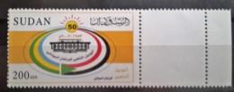 SUDAN 2003 MNH Stamp 200 SDD Golden Jubilee Of The Parliament - Sudan (1954-...)