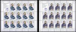 2011-1490-1491 2 M/S's Russia- Armenia Russland Rusland Russie Rusia Writers Poets Brusov Tumanyan Mi 1722-1723 MNH - Volledige Vellen
