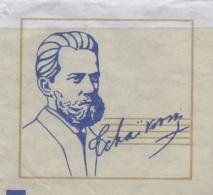 FRANCE : Suikerzakje/Sachet De Sucre/Sugar Package: MUSIC,COMPOSER,COMPOSITEUR, ## Piotr TCHAÏKOVSKI (1840-93) ## - Sucres