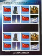 China 2011 SpaceCraft TianGong No1  Special Sheet - Raumfahrt
